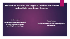 Обложка Difficulties of teachers working with children with several and multiple disorders in Armenia